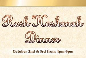 Rampart Buffet Rosh Hashanah Dinner