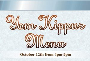 Rampart Buffet Yom Kippur Menu
