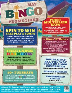 The best Las Vegas Bingo room can be found at Rampart Casino in Summerlin.