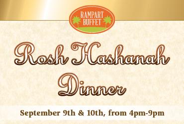 Rosh Hashanah Dinner