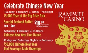 Chinese New Year Rampart Casino las vegas deals