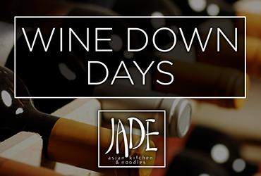 Wine Down Days
