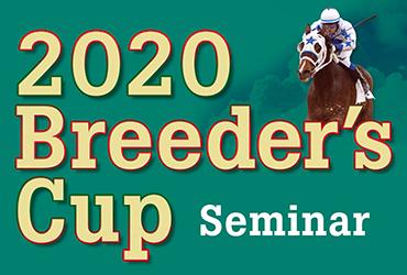 FREE Breeders' Cup Race Betting Seminar